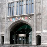 Building - Entrance to Marischal College, Aberdeen (the second largest granite building in the world)