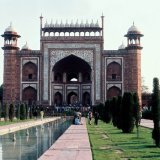 Building - The Great Gate (Darwaza-i rauza) gateway to the Taj Mahal (front exit)