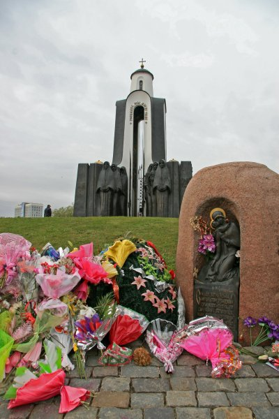 Island of Tears memorial, Minsk