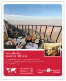Ramada Hotel Assignment
